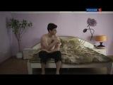 Темные воды (2011) 3 серия